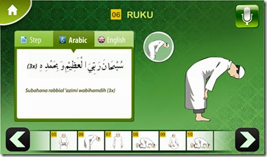 how-to-perform-solat-rukuk