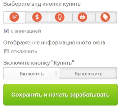 кнопки_маркет_001