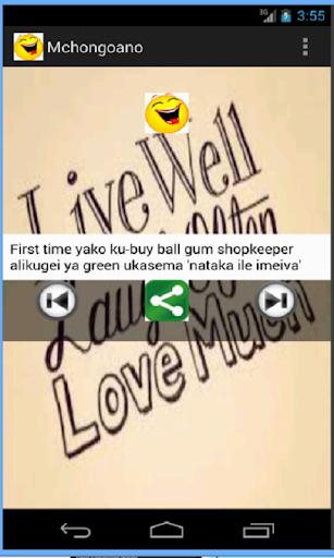 Mchongoano 2.0 screenshots 6