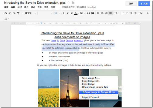Save to Google Drive-07