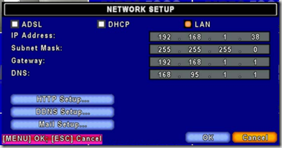 menu network dvr 1