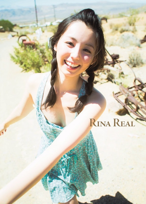 Koike-Rina_Rina-Real_photobook_amazon-version
