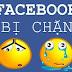 Cách thay đổi, chỉnh sửa file hosts để truy cập Facebook