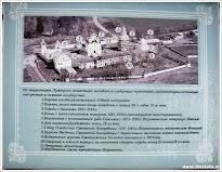 План Ферапонтова монастыря