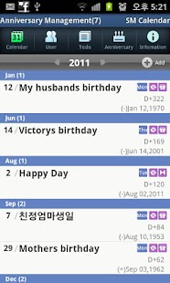 SM Calendar Lite(Schedule) - screenshot thumbnail