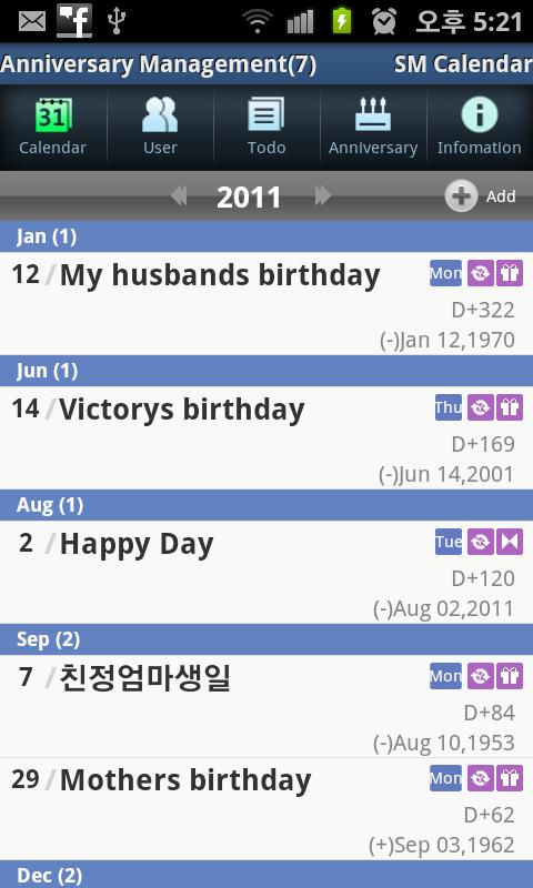 SM Calendar Lite(Schedule)- screenshot