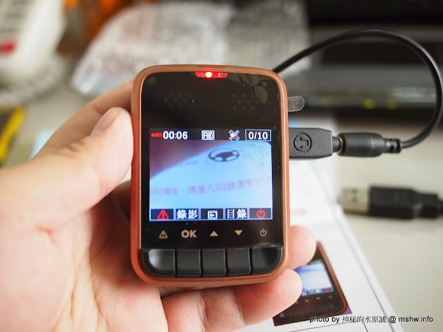 【數位3C】PX大通行車紀錄器DV2100開箱測試 : 台灣之美輕鬆收錄,相較之下畫質表現確實是挺不錯的呢!  3C/資訊/通訊/網路 區域 南屯區 台中市 新聞與政治 硬體 西屯區 試吃試用業配文 開箱