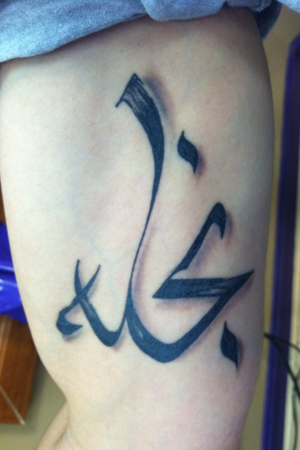 tatuajes para mujeres en arabe