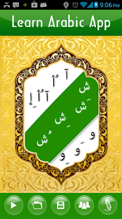 Learn Arabic Speaking Free- screenshot thumbnail