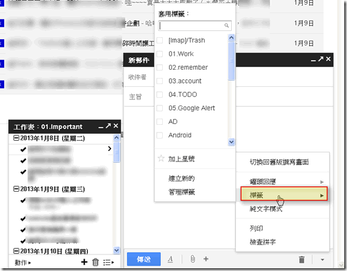 gmail compose tip-01