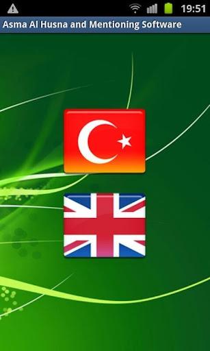Esma-ul Husna ve Mobil Zikir