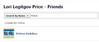 Petros Evdokas Lori Price
