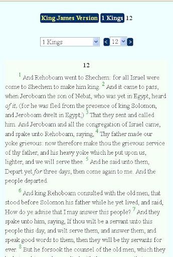 The Holy Bible KJV