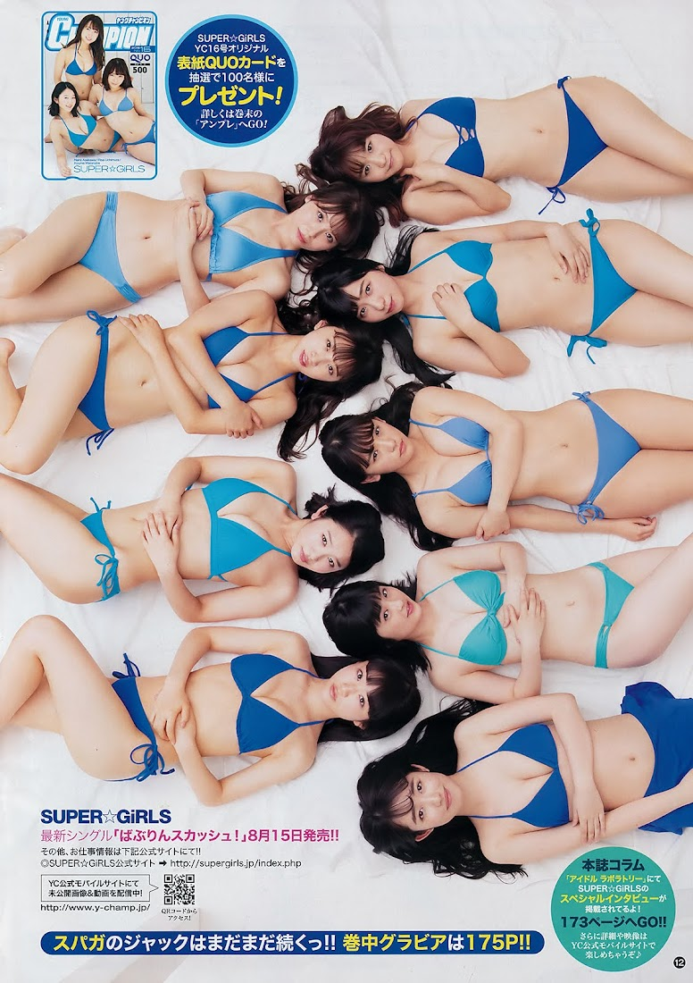 [Young Champion] 2018 No.16 SUPER☆GiRLS