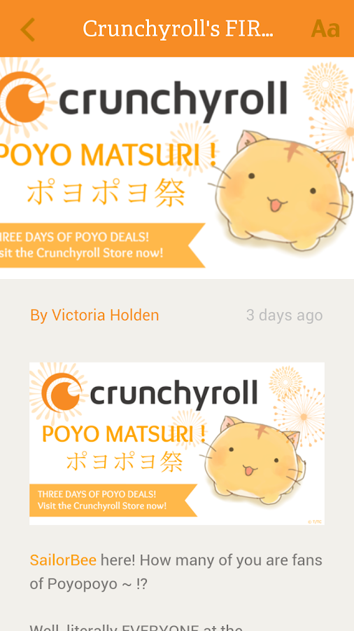 Crunchyroll News- screenshot