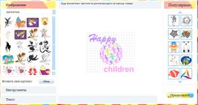 генератор логотипов на русском Logaster