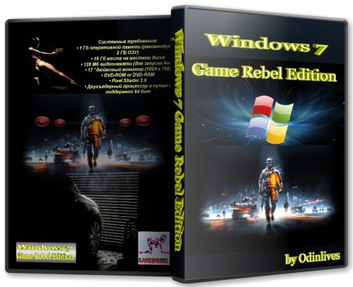 Windows 7 GAMER SP1 Rebel Edition x64 [Booteable]