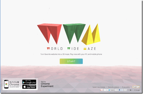 world wide maze-01