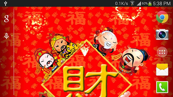 Chinese New Year FLW – Apps bei Google Play