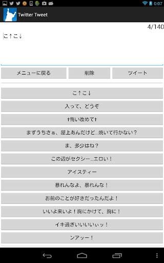 Wet dream Collection 3.3.1.5 Windows u7528 7