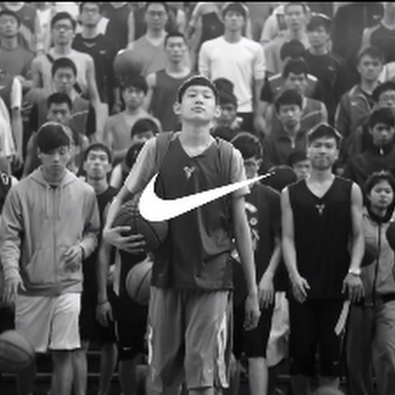 Give Me the Ball …  Nike