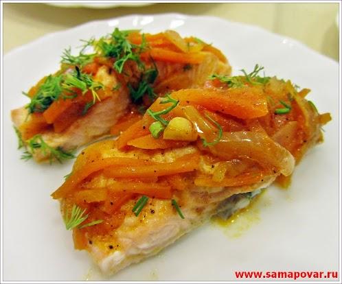 Семга запеченная с овощами www.samapovar.ru