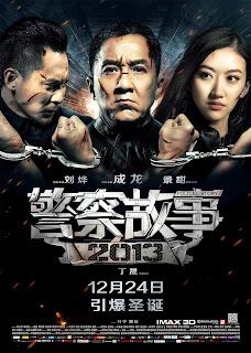 警察故事2013 (Police Story 2013) poster