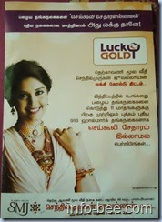 SMJ Lucky gold offer