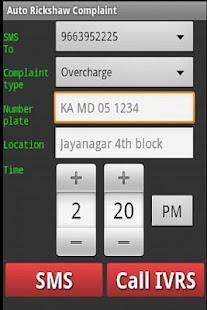 Auto Rickshaw Complaint screenshot