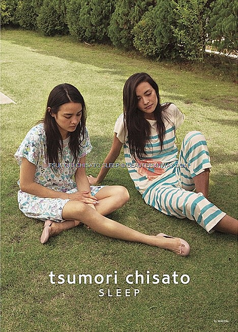 Tsumori Chisato SLEEP,cat, lingerie room collection of pretty night dresses, loungewear  roomy t-shirts bermudas, lingerie lounge wear fleece blanke soft toy pillows eye mask  bedroom slippers