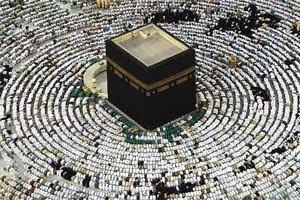 tkp-gila.blogspot.com - NASA Sembunyikan Misteri di Balik Kota Mekkah
