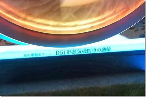 r-DSC03227