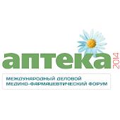 Apteka 2014