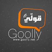 Goolly News