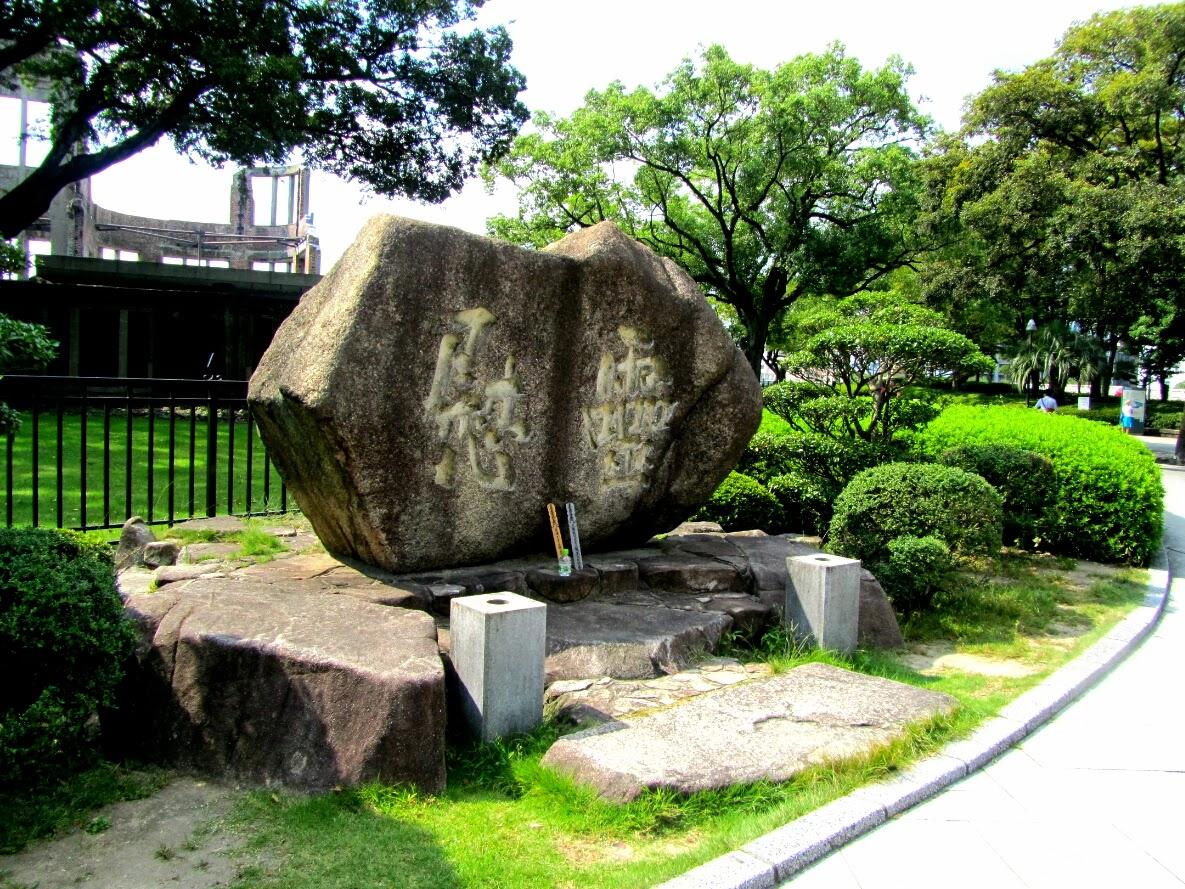 Hiroshima Atomipommi