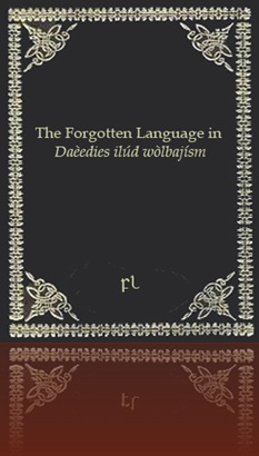 The Forgotten language in Daaedies Cover