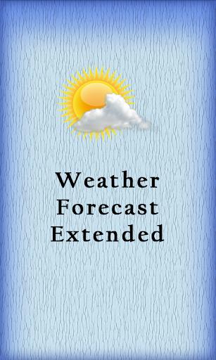 天気予報は 拡張