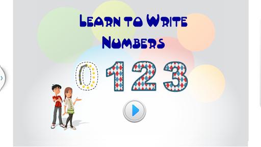 学会写数字 - 123