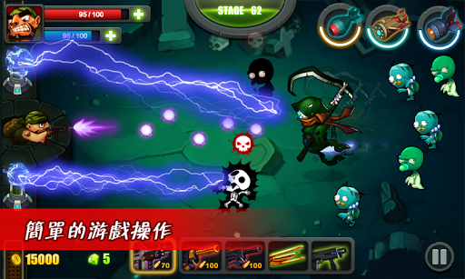 玩免費動作APP|下載Zombie Commando app不用錢|硬是要APP