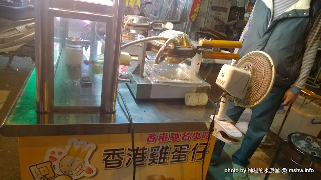 【食記】台中東區-阿Q香港雞蛋仔@忠孝夜市 : 脆皮麻糬?口感不如預期的香港小吃!  中式 區域 台中市 東區 甜點 蛋糕 輕食 飲食/食記/吃吃喝喝