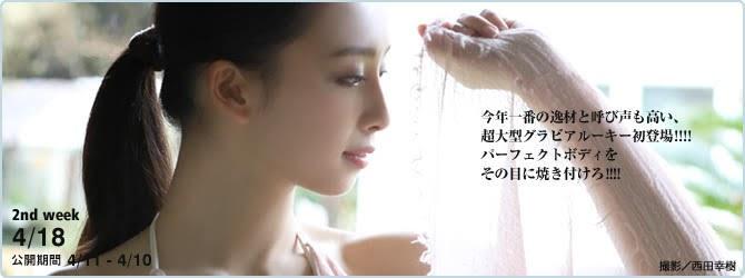galler201470 [YS Web] 2018-05-02 Vol.800 Asuka Hanamura 華村あすか 柔肌ハイスヘ?ック 2nd week