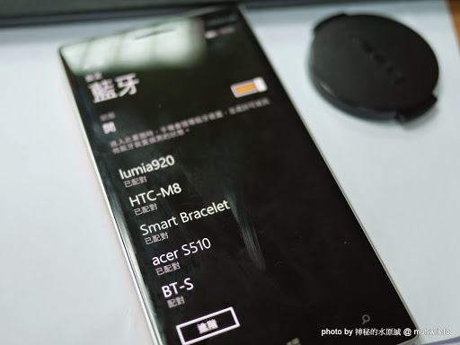 【數位3C】peripower Enjoy Macaron Bluetooth Portable Speaker BT-S01 粉漾馬卡龍藍牙喇叭 : 音色飽暖, 強項是中低音 3C/資訊/通訊/網路 廣告 新聞與政治 硬體 行動電話 試吃試用業配文 開箱