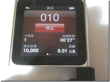 C360_2011-11-2221-47-26