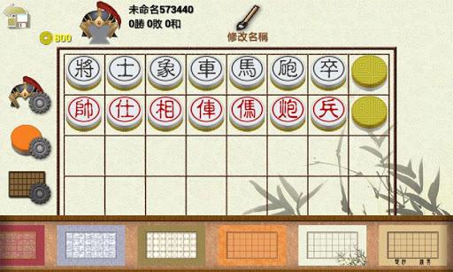 u6697u68cb2 2.1.1 screenshots 6