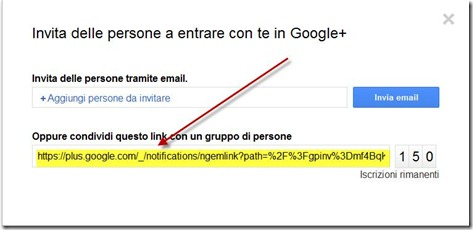 finestra di inviti a google plus
