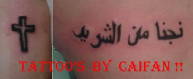 tatuajes arabes de la biblia: Libranos del mal