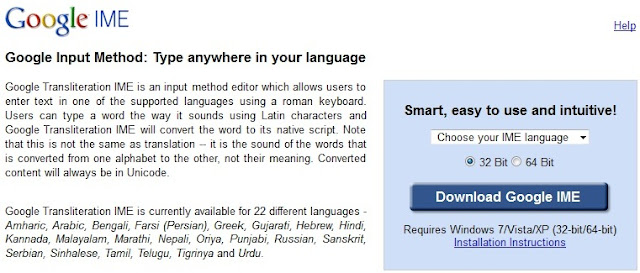 Web in Nepali - Publish your web works in Nepali Roman/ Unicode ...