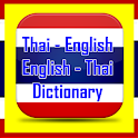 dictionary แปล ไทย เป็น อังกฤษ