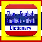 Thai Englisch Thai Wörterbuch icon