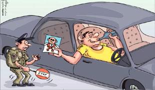 Image result for police cartoons - sri lanka